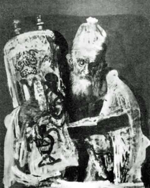 The Rabbi (1957)